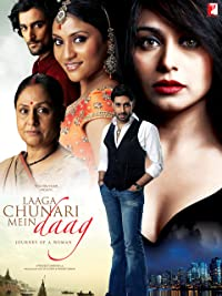 Laaga Chunari Mein Daag by Amazon