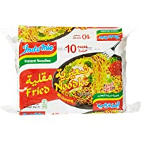 Indomie Fried Noodles, 10 x 80 g (Pack of 1)