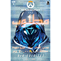 Overwatch #8 (English Edition)