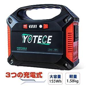 YOTECE 155Wh AC出力100W ポータブル電源