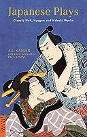Rashomon (Japanese