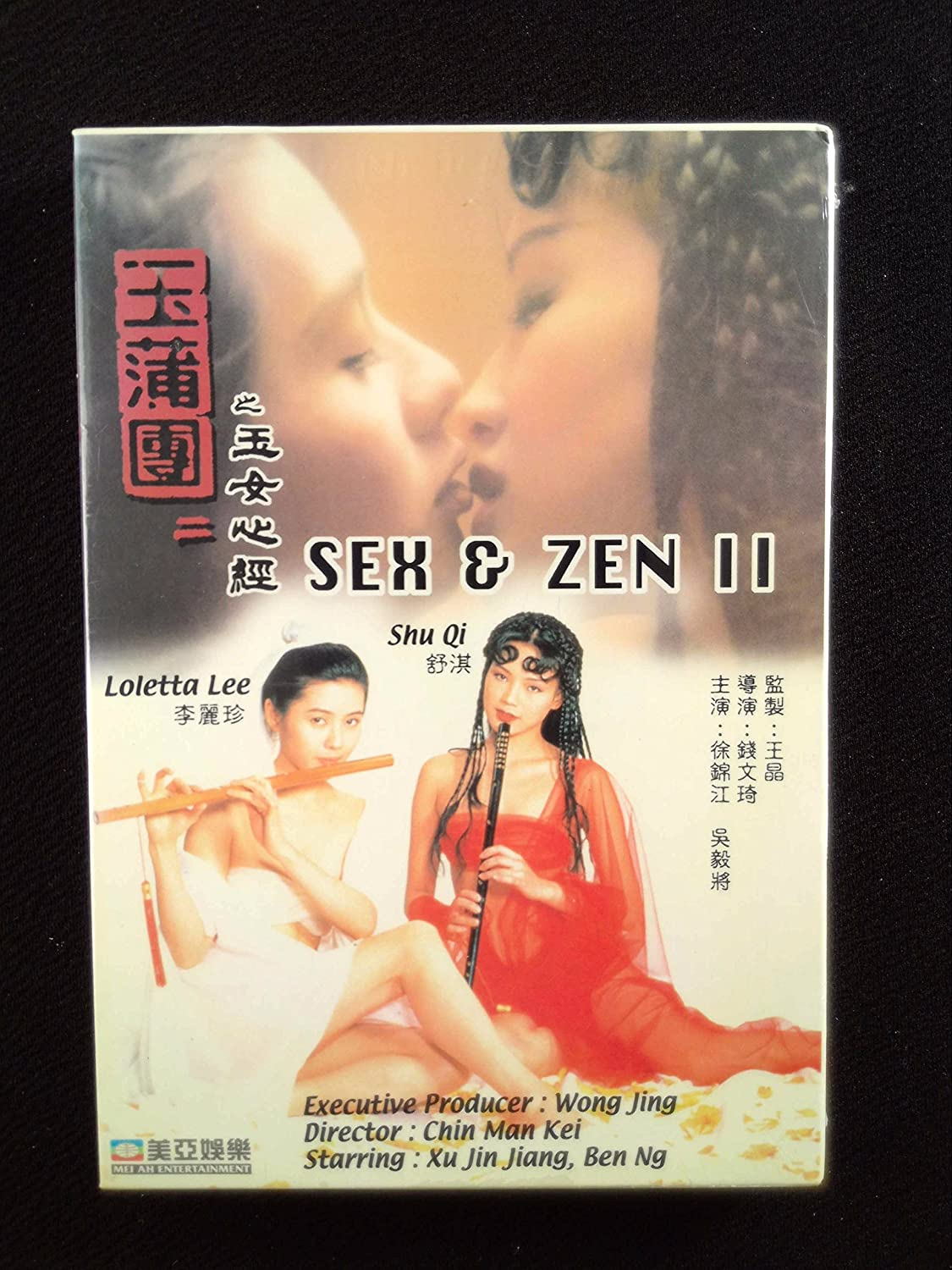 Free download sex and zen