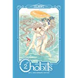 Chobits 20th Anniversary Edition 2