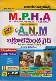 Amazon in: Buy Mphw(F) All In One Book Online at Low Prices