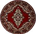 Lalee  347052264  Klassischer Teppich / Orientalisch / Rot / TOP Preis / Grösse : 160 x 160 cm RUND