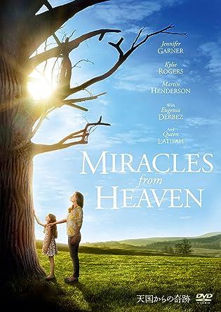 Amazon   天国からの奇跡 [DVD] ...