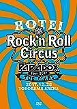 HOTEI Paradox Tour 2017 The FINAL~Rock'n Roll Circus~(通常盤)[DVD]
