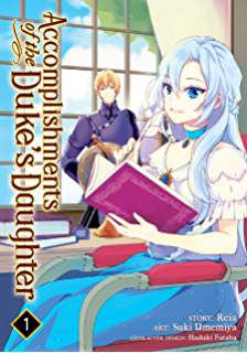 Amazon com: My Next Life as a Villainess: All Routes Lead to