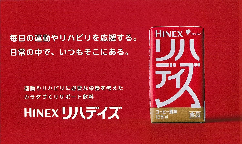 【2ケース】HINEX リハデイズ 125ml×18個 B077HMYQJJ