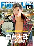 Fight&Life(ファイト&ライフ) (vol.75)