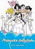 Princess Jellyfish 9