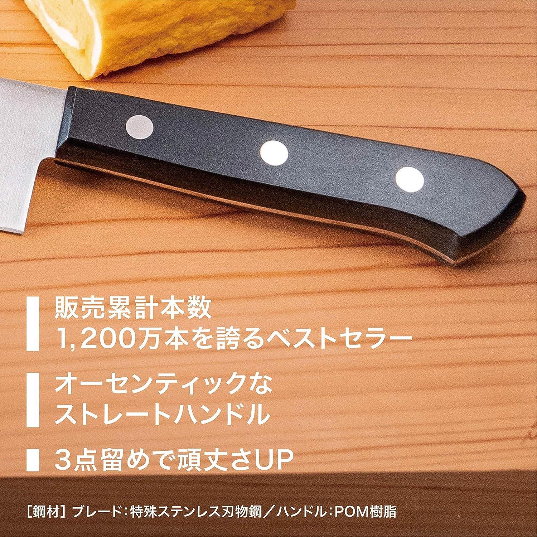 HENCKELS(ヘンケルス) ロストフライ 三徳包丁 180mm(10055-880-0)