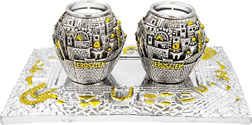 The Dreidel Company Shabbat Candlesticks Candle Holders Silver and Gold Plated