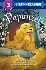 Pupunzel (Step into Reading) Kindle Edition