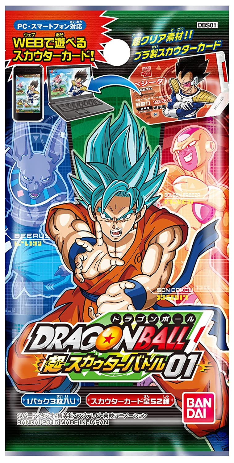Cartas Dragon Ball Super Scouter Battle Vol. 1 [DBS01] (caja ...