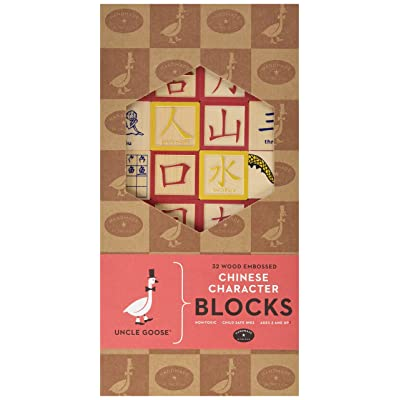 Uncle Goose Chinese Character Blocks - Made in USA: Toys & Games