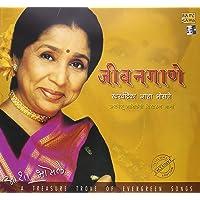 Jeevangane - Asha Bhosle (Marathi)