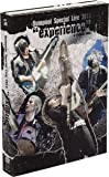 "flumpool Special Live 2013""experience""at YOKOHAMA ARENA [DVD]"