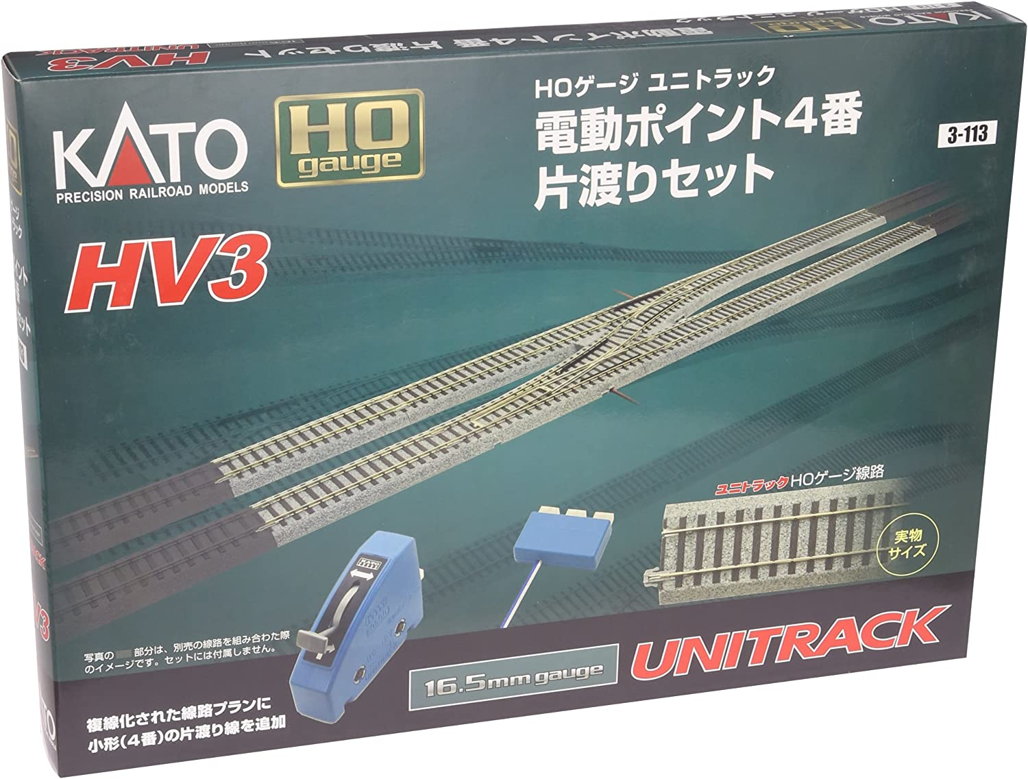 Kato USA Model Train Products HV3 UNITRACK Interchange Track Set with #4 Electric Turnouts