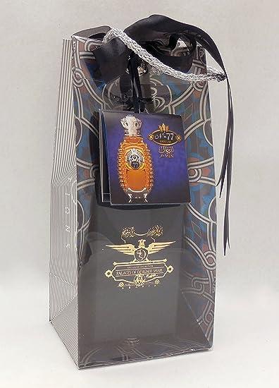 Amazoncom Shaik Opulent Travel Shaik No77 Parfum For Men 30ml
