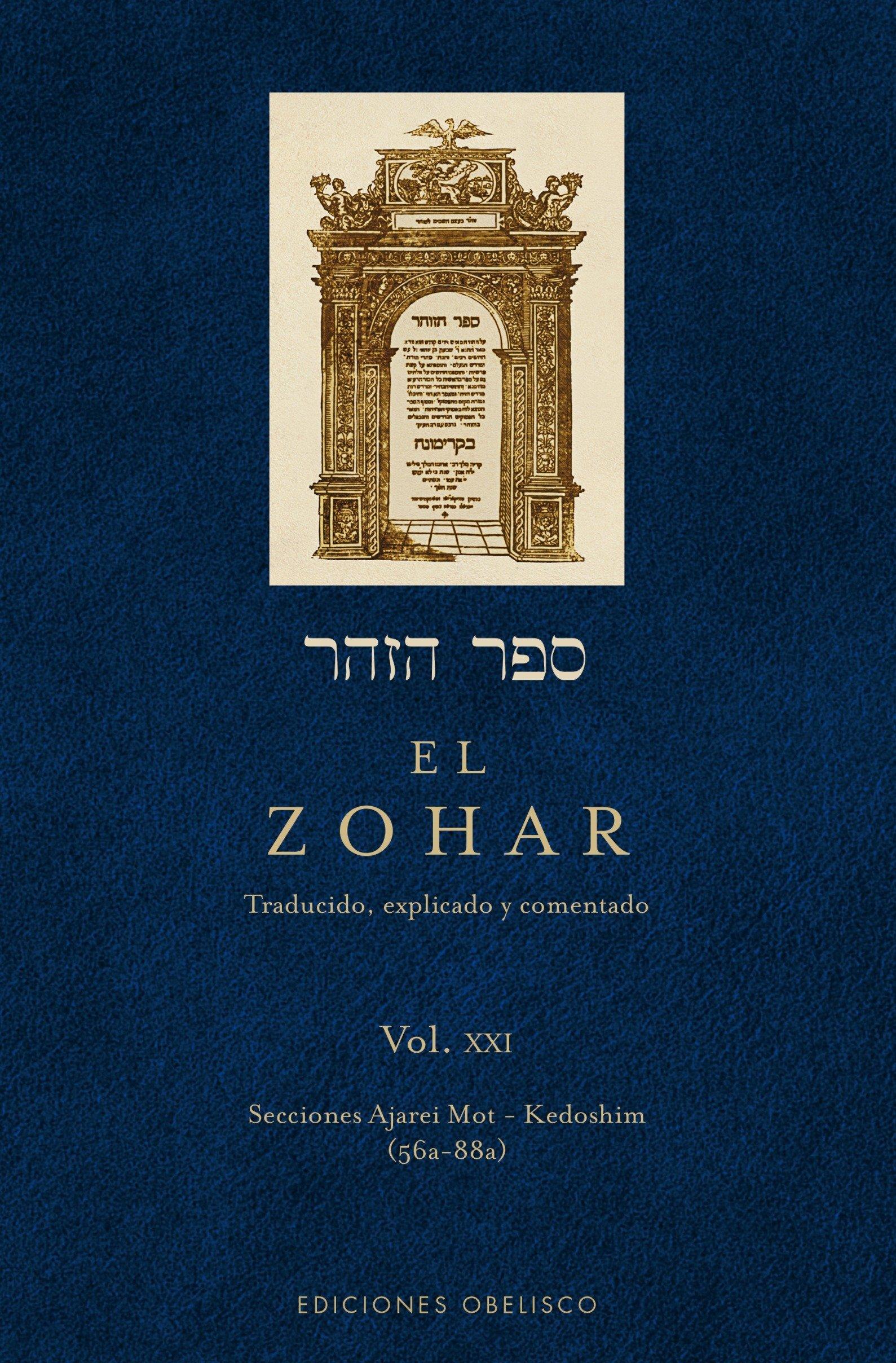 Read Online El Zohar, Vol. 21 (Spanish Edition) PDF