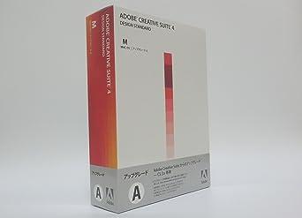 【クリックで詳細表示】Adobe Creative Suite 4 Design Standard 日本語 Macintosh版 アップグレード版「A」(CS3.xからのアップグレード) (旧製品)