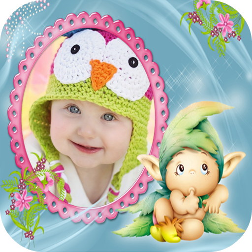 Cutie Baby Photo Frames - Spectacle Free Frames