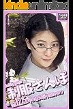 hobby graph 制服さんぽ Vol.12.5 中川沙瑛(眼鏡Ver.) (impress QuickBooks)