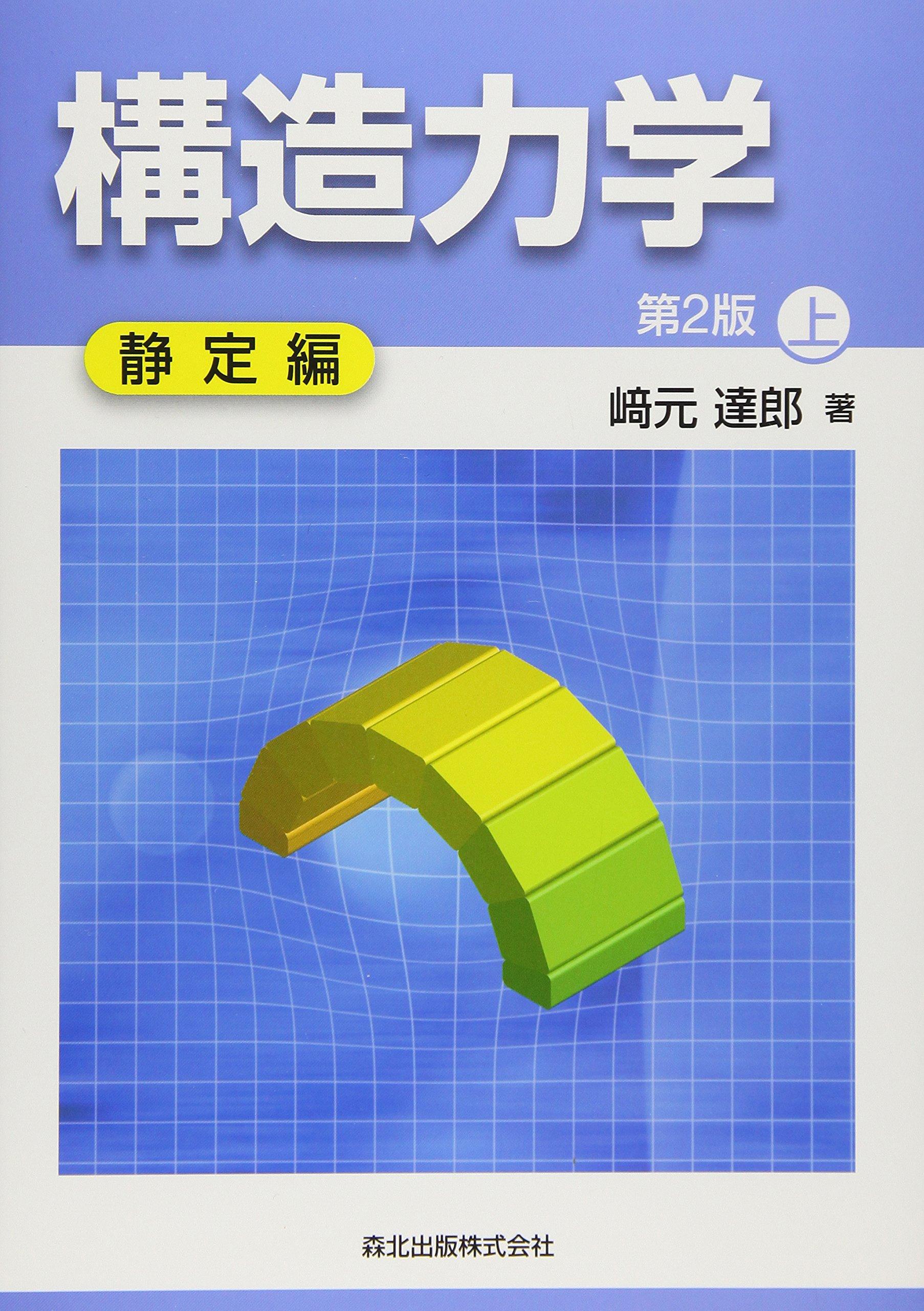 Seiteihen PDF