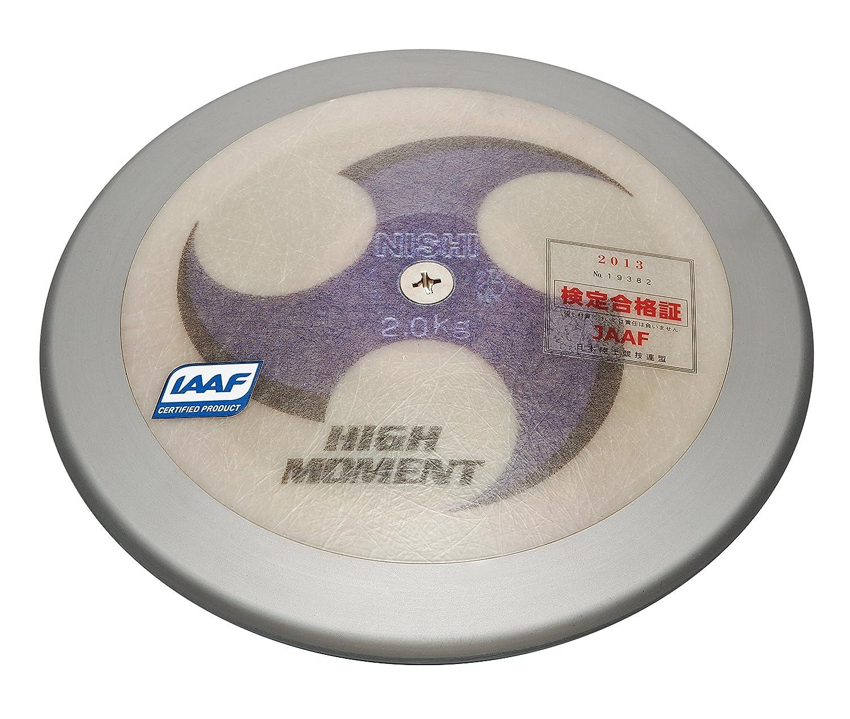 NISHI(ニシスポーツ) 陸上競技 円盤 スーパーHM B00PIKZBHE   2.0kg