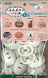 Clover くるみボタン・ヘアゴム用 オーバル45 10個 58-661