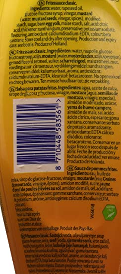 Frite Sauce Classic, Fritessaus (Remia) 16.9 oz (500ml)