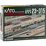 Kato - Tren para modelismo ferroviario escala 1:220