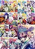 盾の勇者の成り上がり コミック 1-13巻セット (MFコミックス フラッパーシリーズ)
