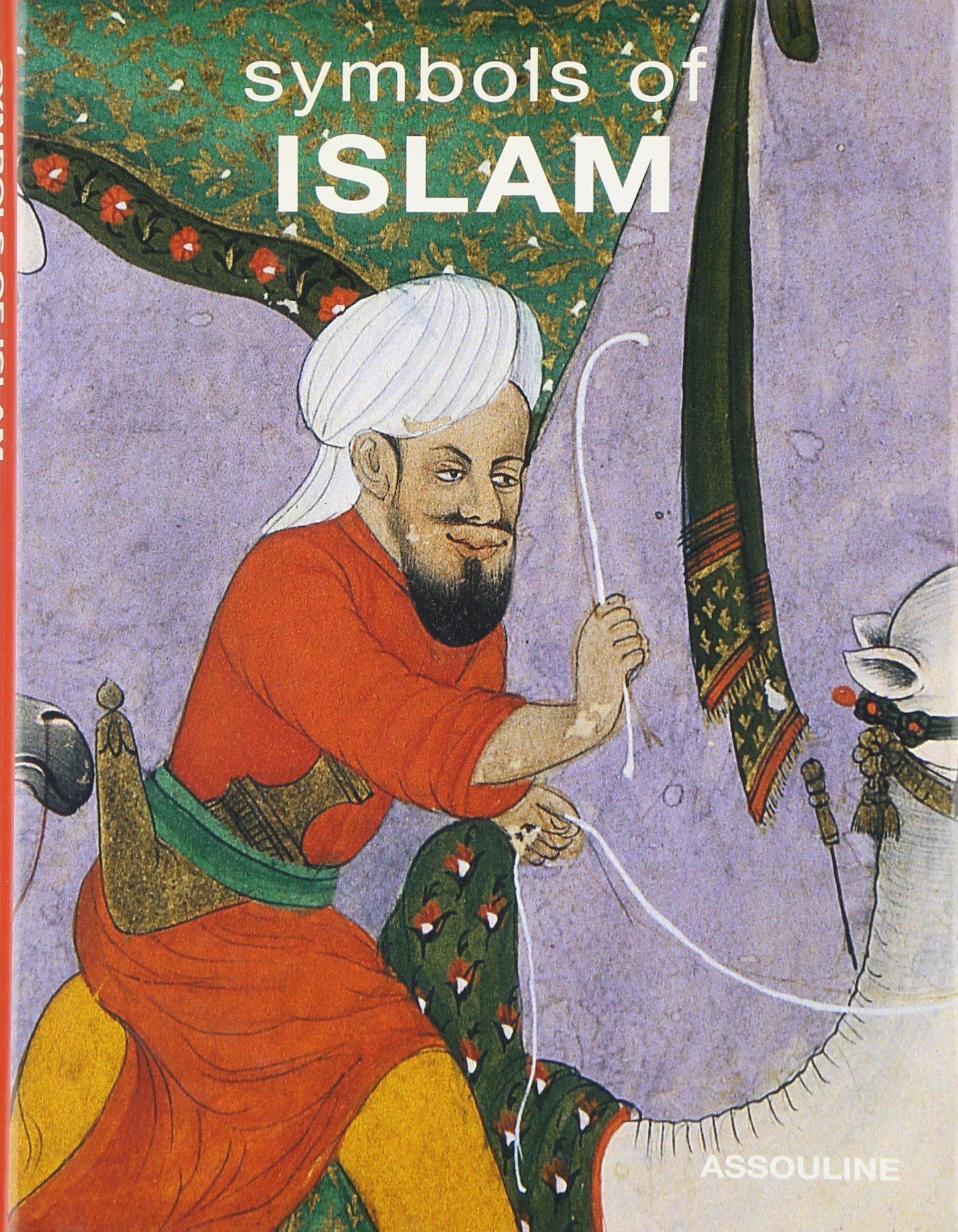 Symbols Of Islam Memoire Malek Chebel 9782843231995 Amazon