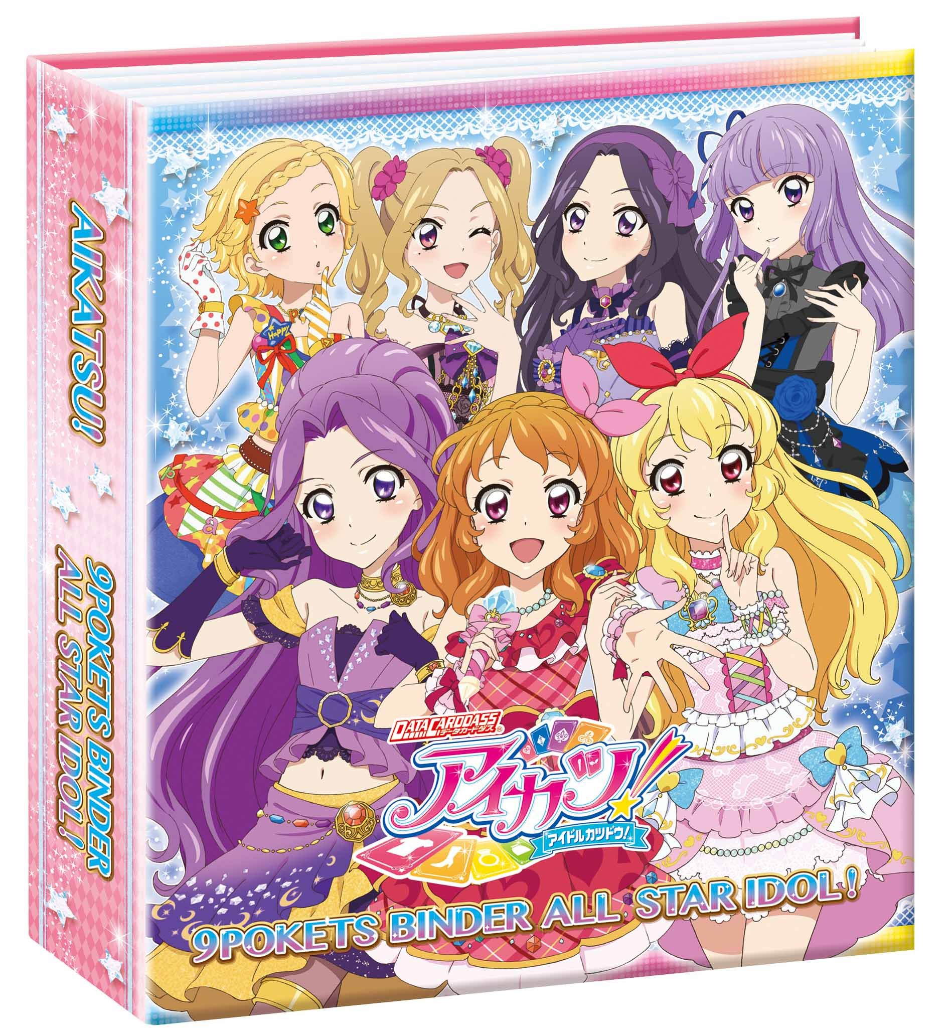Data Cardass Aikatsu! 9 pocket binder set ALL STAR IDOL