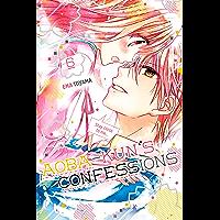 Aoba-kun's Confessions Vol. 6 (English Edition)