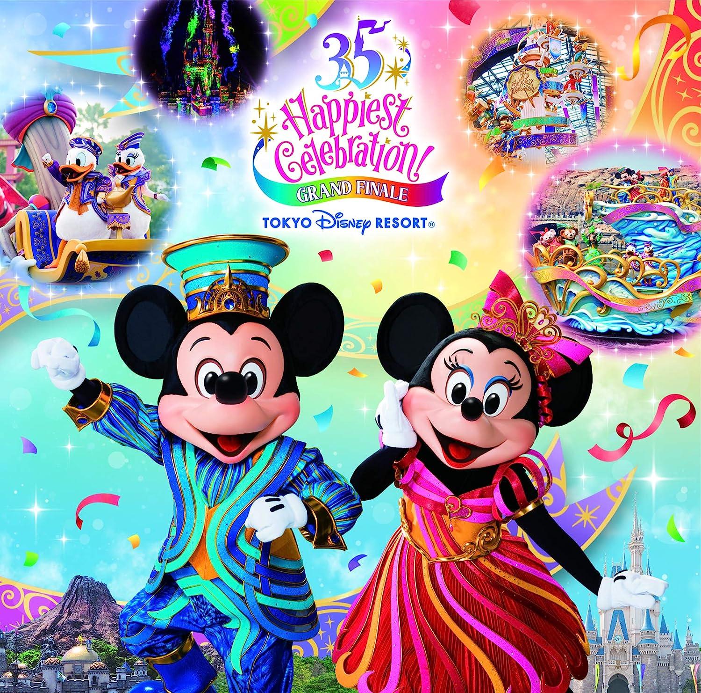 ディズニー 20 周年 シー 東京