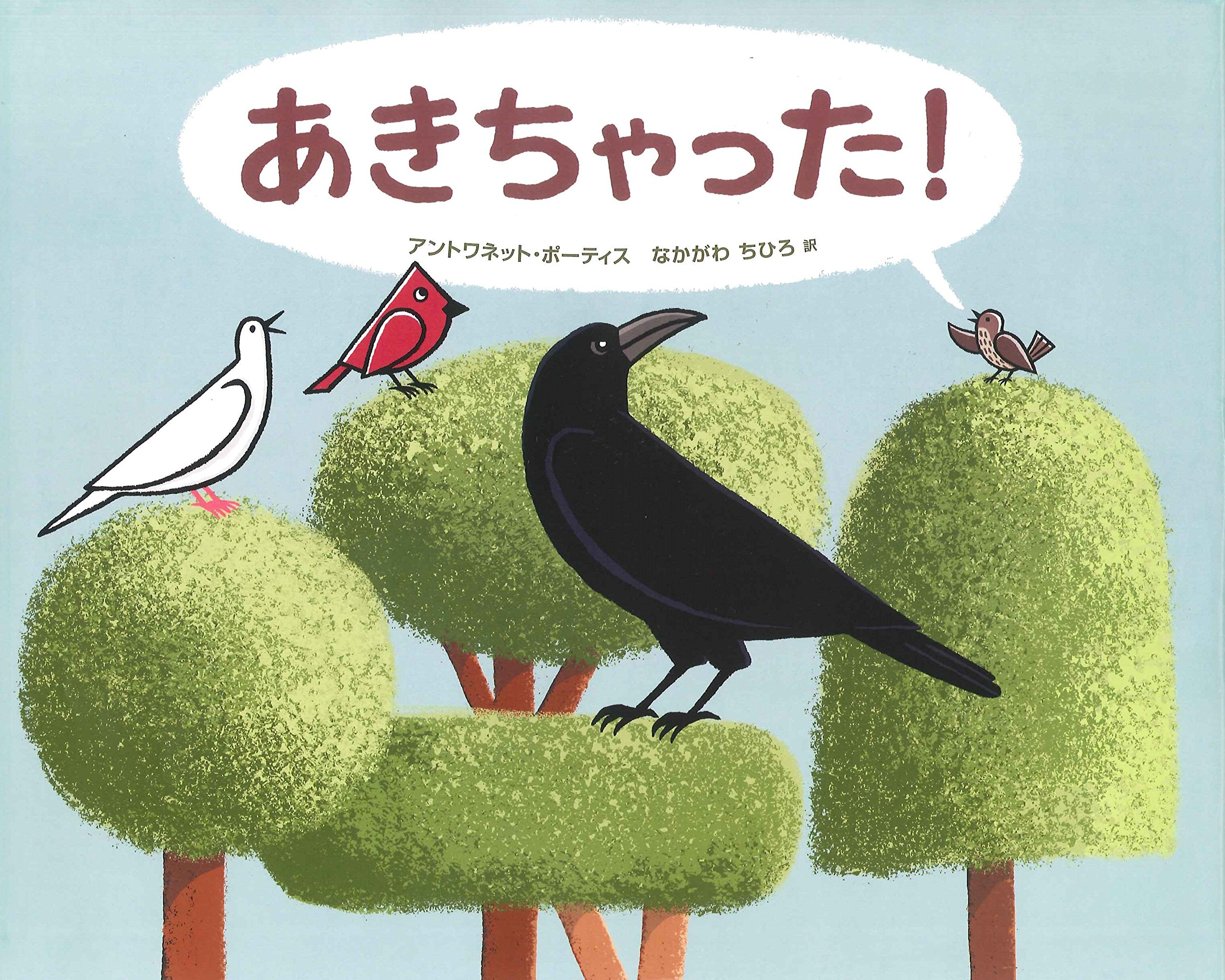 Froodle (Japanese Edition) ebook