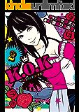 K.O.K -キング・オブ・クズ- (2)