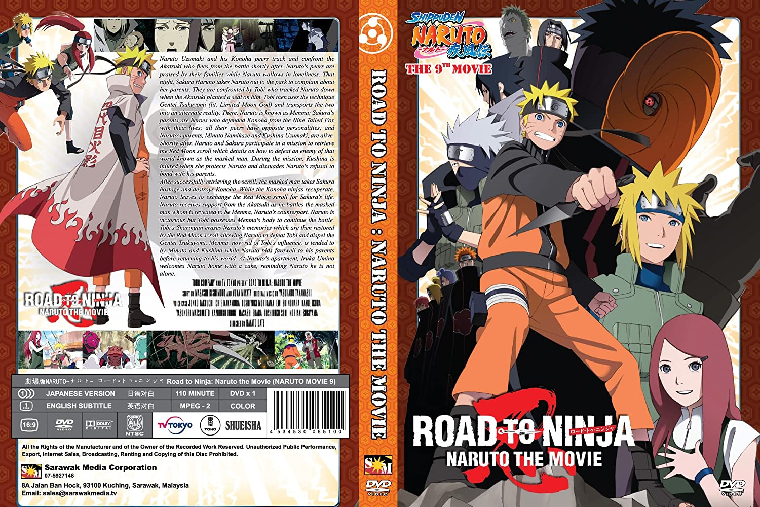 Amazon com naruto movie 9 road to ninja japanese audio with english subtitles import movies tv