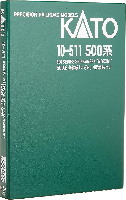 N 500 Shinkansen 4-Car Add On Set