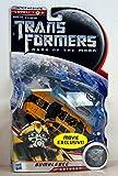 Transformers - Dark of the Moon - Movie Exclusive! - Deluxe Class - Autobot - Bumblebee - Level 2 - 32144