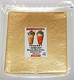 VEGHEET(ベジート) japanese white radish(だいこん)10枚入り 野菜シート