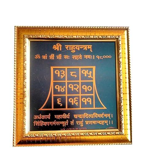 172a4625fd24 Buy Ankita Gemstones Rahu Yantra Gold Poster Frame 6