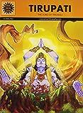 Tirupati (Amar Chitra Katha)