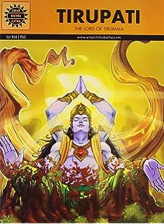 Amar Chitra Katha Ramanuja PDF Free Download