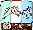 Animaux Sauvages - Set de serviettes de bain avec capuche - 3 pièces - Unisex - Frenchie Mini Couture