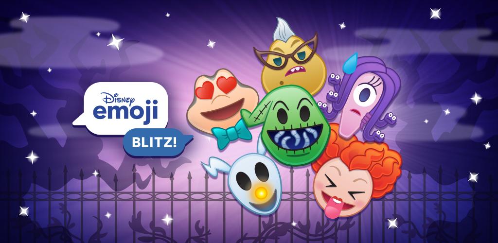Amazon com: Disney Emoji Blitz: Appstore for Android