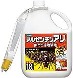 フマキラー 蟻 駆除 殺虫剤 アルゼンチンアリ 巣ごと退治液剤 1.8L